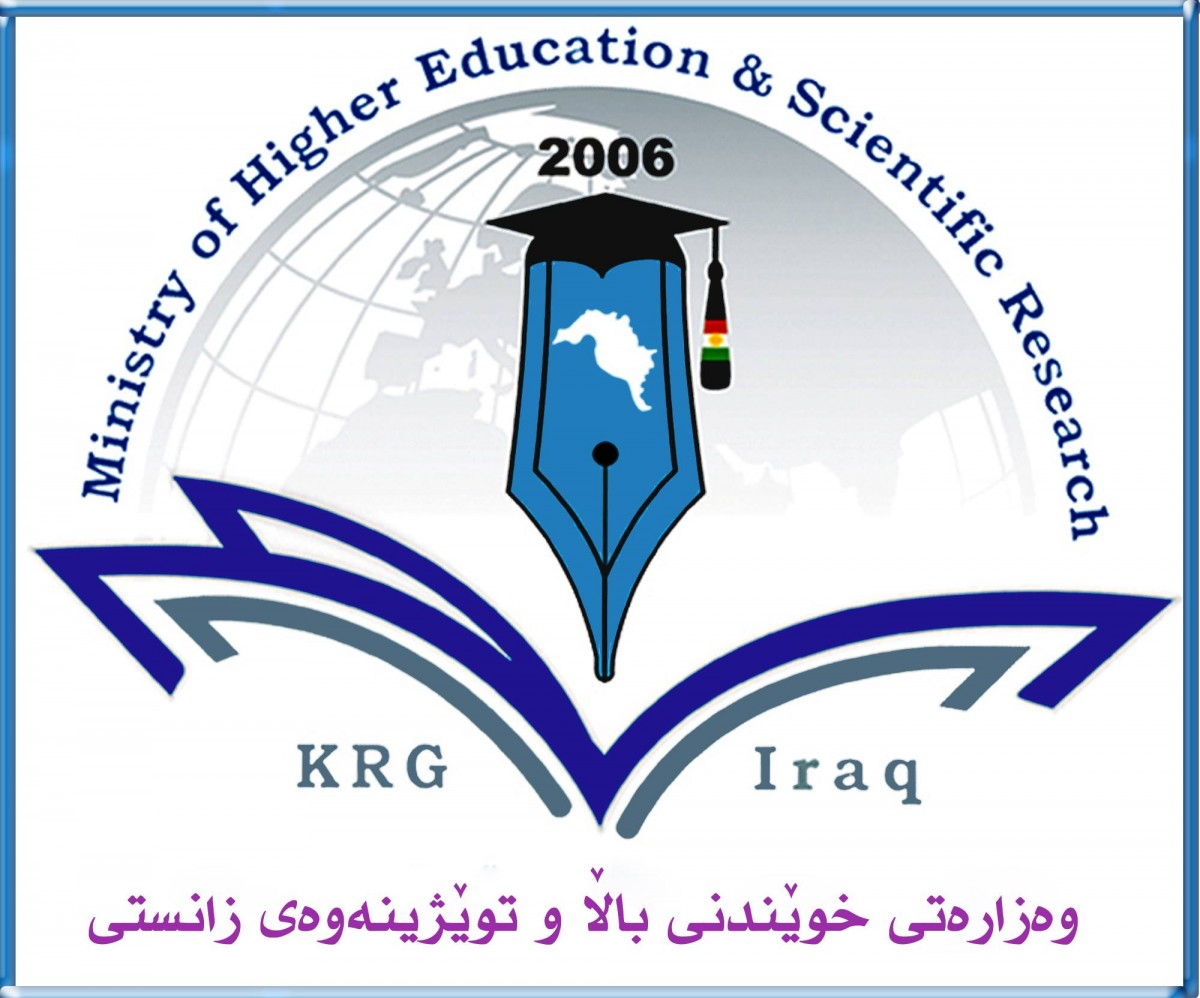 The List Of Trusted Foreign Universities Duhok Polytechnic University
